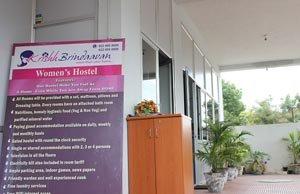 Working womens hostel in Coimbatore